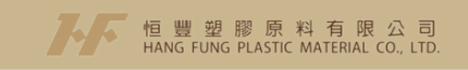 Hang Fung Plastic Material Co., LTD